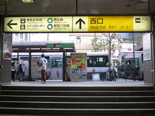 JR目黒駅前